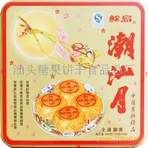 600克铁盒蛋黄月饼