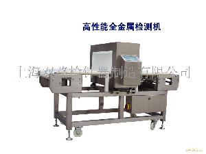 SL-500-300型高性能全金屬檢測機