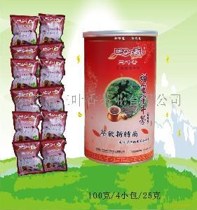三叶香甜蜜蜜牛蒡茶(甜味道)