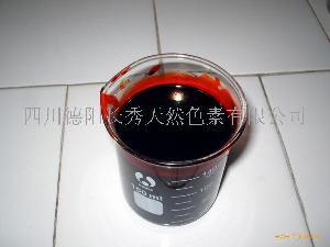 超临界辣椒红色素