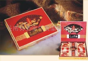 上品雅尊—广式月饼