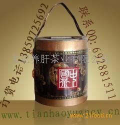 天豪苑尤记养肝茶