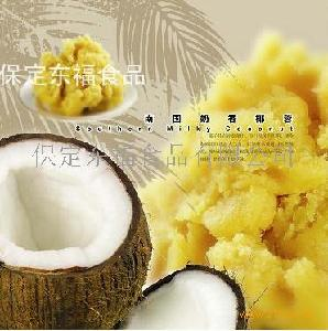 南國奶香椰蓉