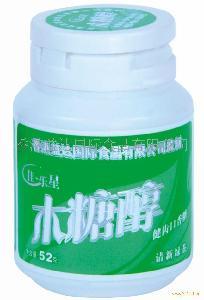香港益达木糖醇口香糖绿茶味