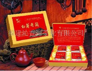 世博茶-白芽奇兰