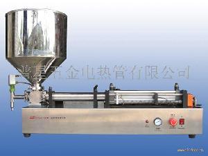 G1WGD卧式单头膏体定量灌装机
