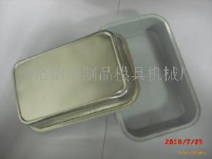 环保无皱铝箔航空餐盒
