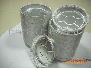 外卖铝箔煲