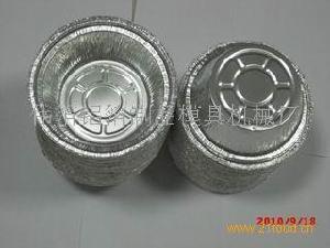 数码智能煲仔饭机专用一次性外卖铝箔煲