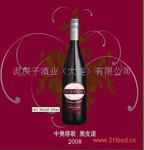 新西兰泥房子品牌黑品诺干红葡萄酒-新西兰 中