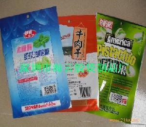 复合食品包装袋