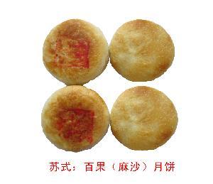 苏式:百果(麻沙)月饼