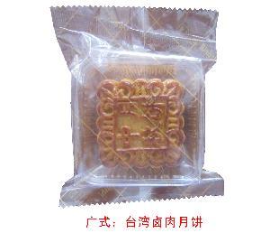 广式:台湾卤肉月饼