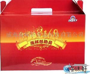 海鲜产品大礼箱
