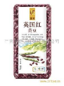 英国红芸豆