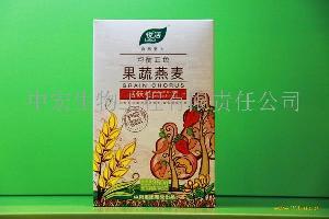 悦活均衡五色果蔬燕麦(活跃红)
