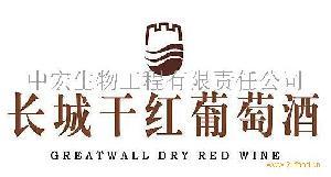 长城红色庄园-特级精选(解佰纳)