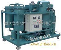 高效脱水专用滤油机重庆滤油机