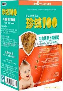 珍绒100精选胡萝卜牛肉绒