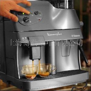 Saeco喜客Vienna维也纳全自动咖啡机villa升级款 09款