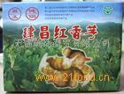 金坛红香芋