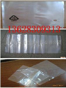 重庆PE塑料袋