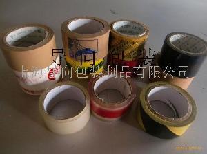 上海各色印字封箱胶带