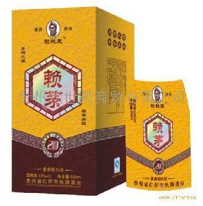 贵州赖茅酒1