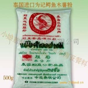 泰國為記鱷魚木薯粉