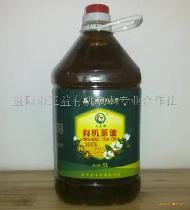 三益有机茶油