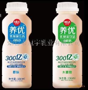 72小时发酵酸奶
