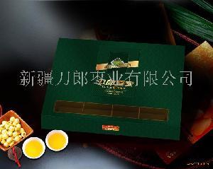 天培五星绿色书型礼盒