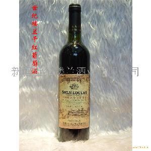 维酿世纪楼兰干红葡萄酒