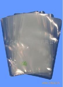 低温冷冻食品包装袋
