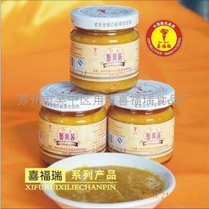 供应蟹黄酱