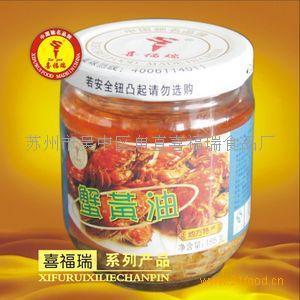 供应蟹黄油