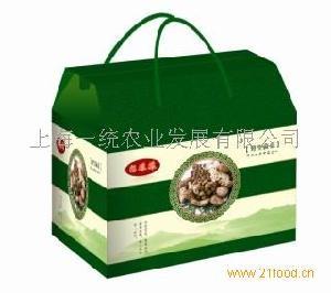 野生菌菇礼盒