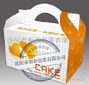 食品包装小西点盒