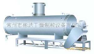 变性淀粉专用耙式干燥机