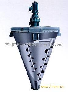 碳化硅混合专用双螺旋锥形混合机