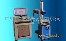 10W二氧化碳激光打标机