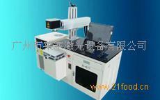 超便携式激光打标机