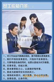 中山SA8000标准主要内容