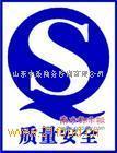 山东生产许可证 生产许可证咨询