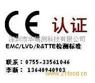 浙江節能燈CE認證