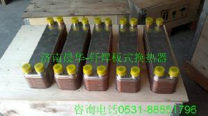 钎焊板式冷凝器