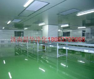 山东医疗器械/医疗设备/净化车间工程