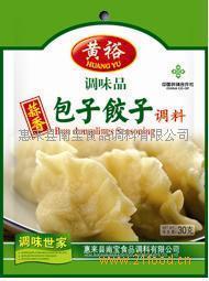 """黄裕""""水饺""""调料"""