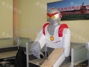 专利刀削面机器人