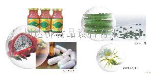 火龍果果汁生產線